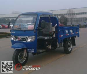 7YP-1150D7B型五星牌自卸三轮汽车图片2