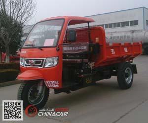 7YP-1450D13B型五星牌自卸三轮汽车图片2