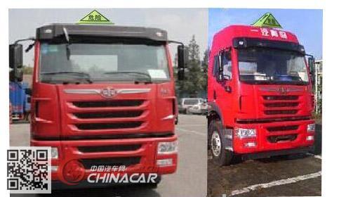 CSC5310GYYCAA型楚胜牌运油车图片2