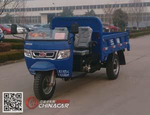 7YP-1450D14B型五星牌自卸三轮汽车图片1