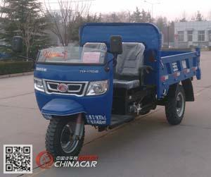 7YP-1450D14B型五星牌自卸三轮汽车图片3