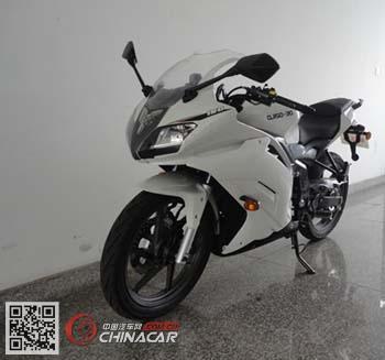 QJ150-30型钱江牌两轮摩托车图片1