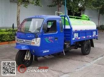 7YPJZ-14150G型时风牌罐式三轮汽车图片1