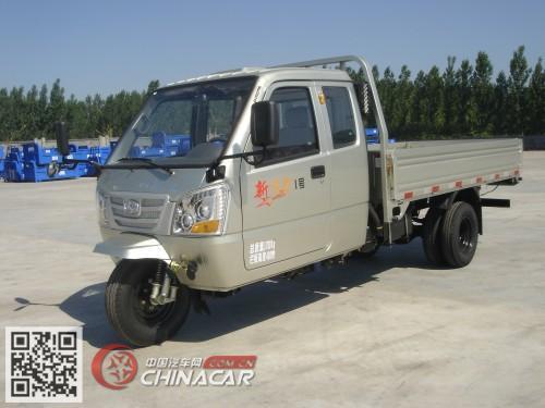 7YPJZ-16150P型时风牌三轮汽车图片2