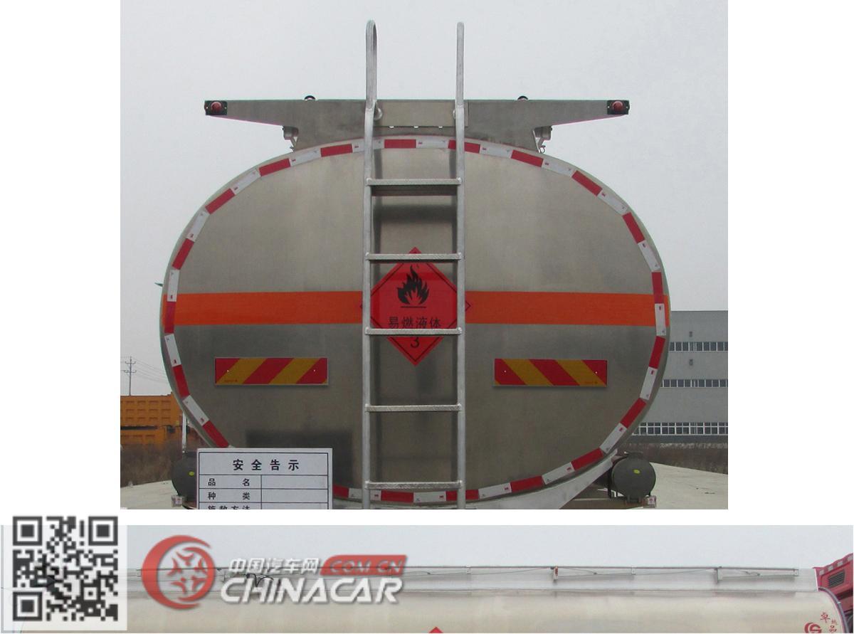 CSC5312GYYDA型楚胜牌运油车图片3
