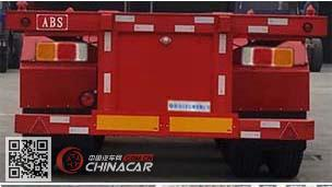 SQH9405TJZ型勤宏牌集装箱运输半挂车图片2