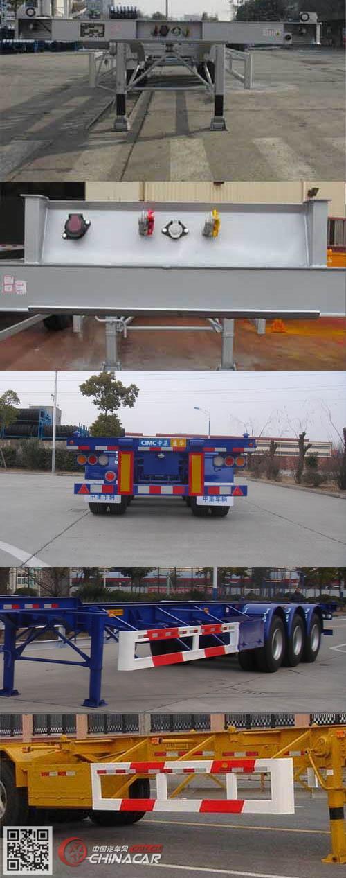 THT9406TJZA型通华牌集装箱运输半挂车图片2
