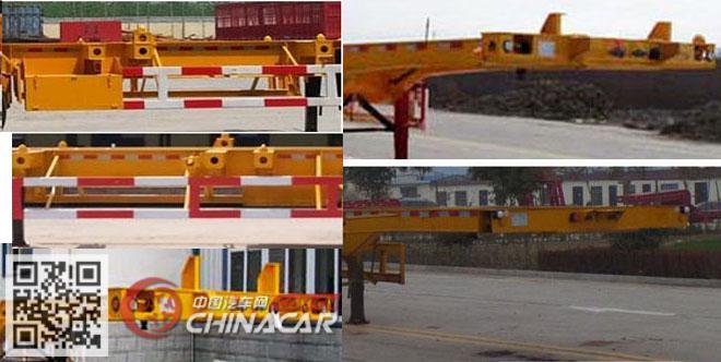 KDJ9405TJZ型凯迪捷牌集装箱运输半挂车图片2