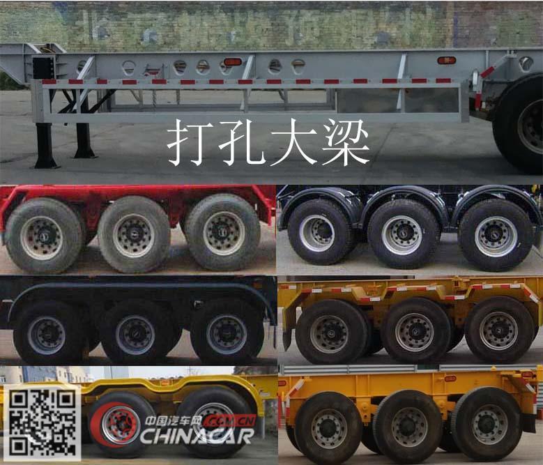 KDJ9405TJZ型凯迪捷牌集装箱运输半挂车图片3