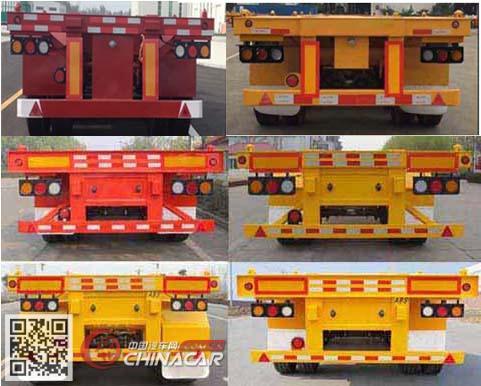 KDJ9405TJZ型凯迪捷牌集装箱运输半挂车图片4