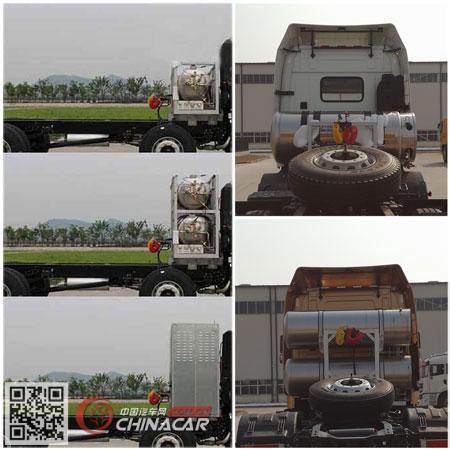 HN4255NGH35B8M5型华菱之星牌危险品半挂牵引车图片3