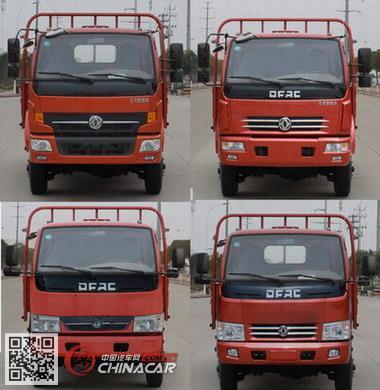 EQ2045L2BDF型东风牌越野载货汽车图片2