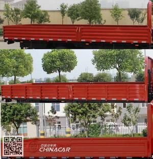 EQ2045L2BDF型东风牌越野载货汽车图片3
