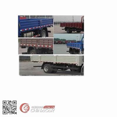 ZZ1187G451DE1型豪沃牌载货汽车图片2