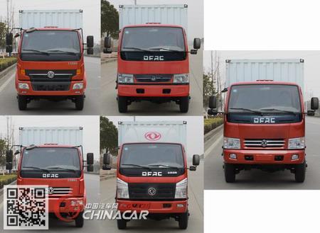 EQ2045XXYL2BDFAC型东风牌越野厢式运输车图片2