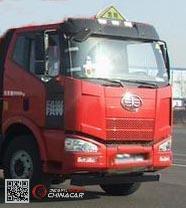 CSC5312GYYC5型楚胜牌运油车图片2