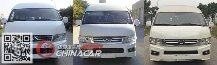 XMQ6600AEG4C型金龙牌轻型客车图片2