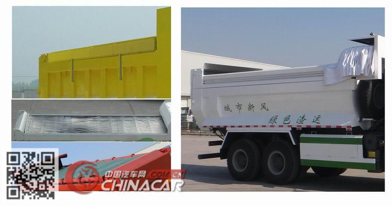 中国汽车网-汽车图片站提供斯达-斯太尔牌自卸车图片,详细资料及