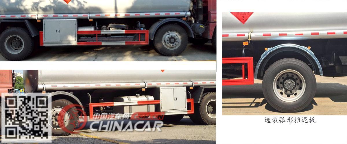 CSC5252GYYB5型楚胜牌运油车图片2