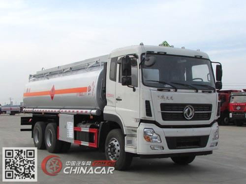 CSC5254GYYDA型楚胜牌运油车图片1