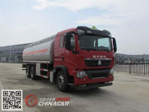 CSC5260GYYZ5型楚胜牌运油车图片1