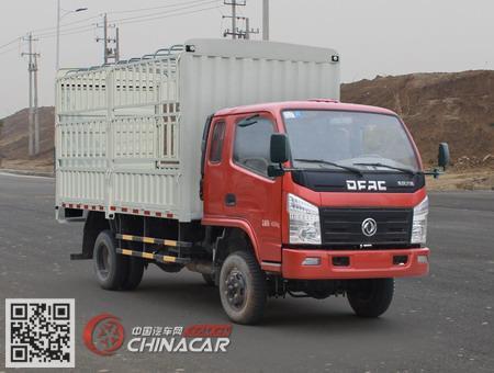 EQ2045CCYL2BDFAC型东风牌越野仓栅式运输车图片1