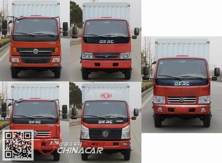 EQ2045CCYL2BDFAC型东风牌越野仓栅式运输车图片2