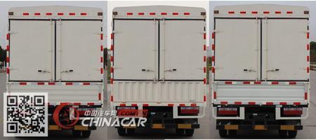 EQ2045CCYL2BDFAC型东风牌越野仓栅式运输车图片4
