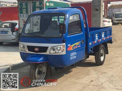 7YPJ-1150A24型五征牌三轮汽车图片1