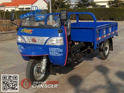 7Y-1150A5型五征牌三轮汽车图片1