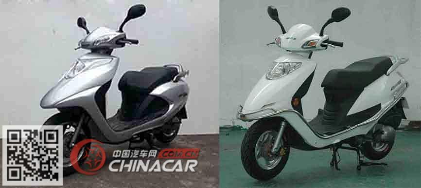 五羊牌WY100T-A型两轮摩托车图片