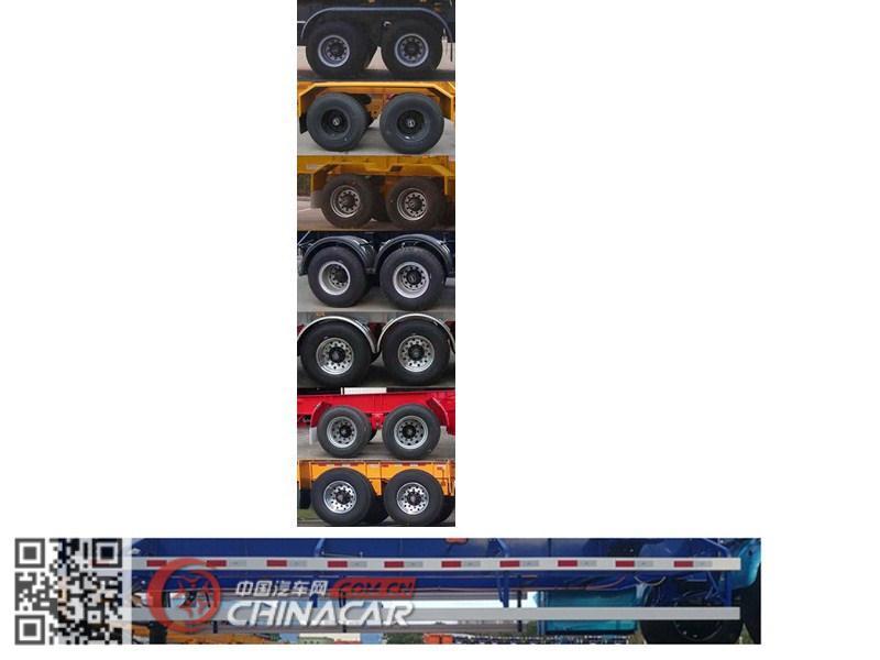 ZJV9350TJZSZ型中集牌集装箱运输半挂车图片3