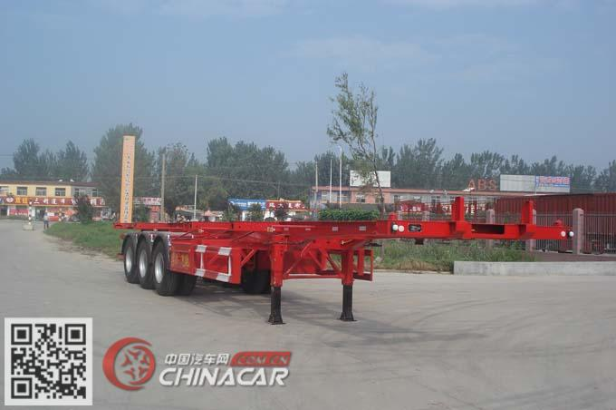 LC9401TJZG型鲁驰牌集装箱运输半挂车图片1