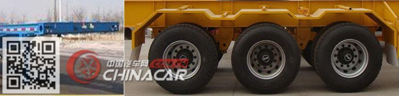 LC9401TJZG型鲁驰牌集装箱运输半挂车图片3