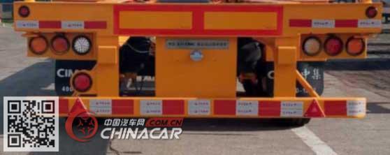 ZJV9110TJZSZ型中集牌空载集装箱运输半挂车图片3