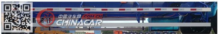 ZJV9110TJZSZ型中集牌空载集装箱运输半挂车图片4