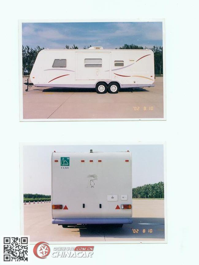 TC9030XLJ型中天之星牌旅居挂车图片3