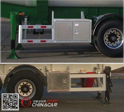 CLY9405GFLB型凌宇牌低密度粉粒物料运输半挂车图片4