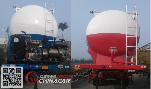 WSH9401GFL型东润牌低密度粉粒物料运输半挂车图片2