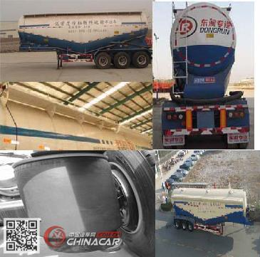 WSH9401GFL型东润牌低密度粉粒物料运输半挂车图片3