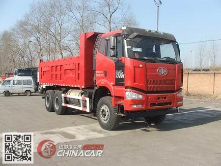 CA3250P66L0T1E24M5型解放牌平头天然气自卸汽车图片1