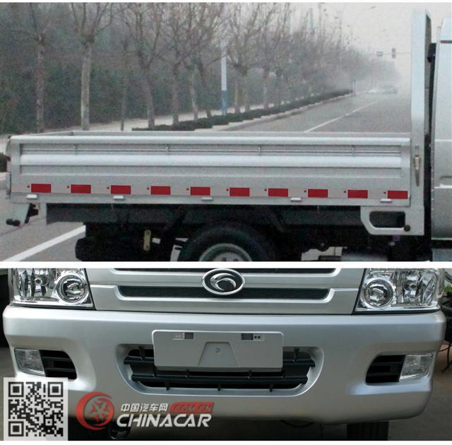BJ1030V4JV4-S4型福田牌载货汽车图片2