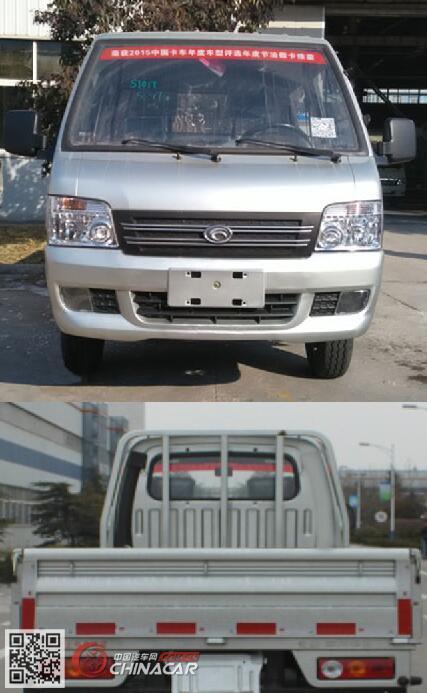BJ1030V4AV4-V1型福田牌两用燃料载货汽车图片4