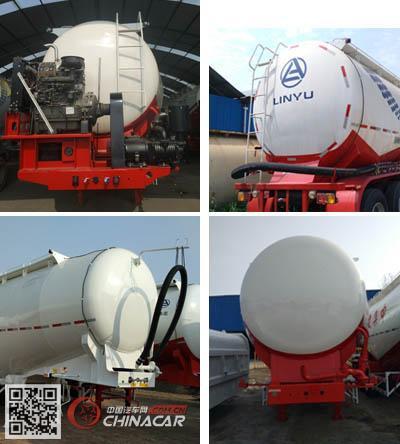 CLY9406GFL型凌宇牌低密度粉粒物料运输半挂车图片4
