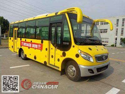华新牌HM6720CFN5X型城市客车图片1