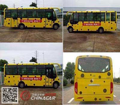 华新牌HM6720CFN5X型城市客车图片2