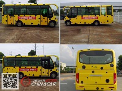 华新牌HM6601CFN5X型城市客车图片2