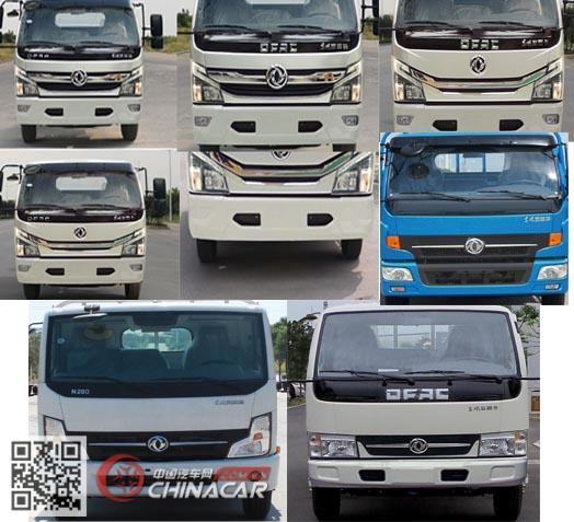 DFA2031S29D6型东风牌越野载货汽车图片4