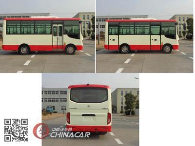 华新牌HM6600CFN5J型城市客车图片2
