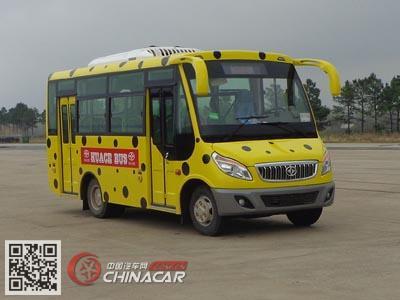 华新牌HM6602CFD5J型城市客车图片1